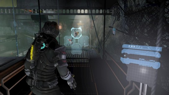 deadspace2 2011-12-02 22-56-45-66_R
