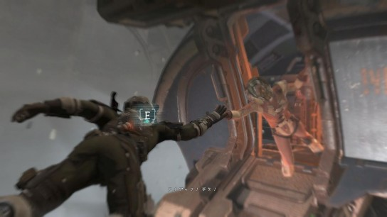 deadspace2 2011-12-03 17-24-32-50_R