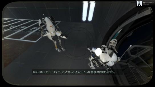 portal2 2012-01-08 16-47-17-49_R