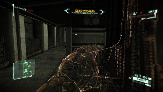 Crysis2 2012-02-16 23-15-13-95_R