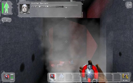 DeusEx 2012-04-02 09-40-16-73_R