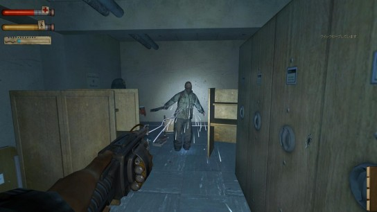Condemned 2012-06-18 21-32-52-85_R