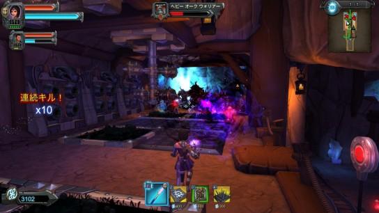OrcsMustDie2 2012-08-04 00-24-56-85_R