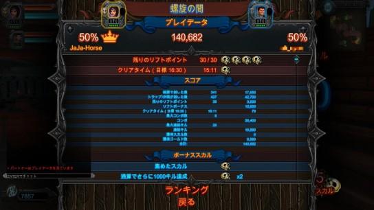 OrcsMustDie2 2012-08-05 01-45-14-04_R