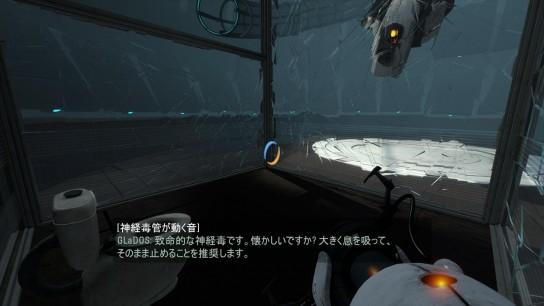 portal2 2012-12-29 21-42-33-55_R