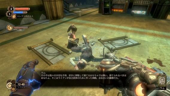 BioShock2 2013-05-21 01-19-19-61_R