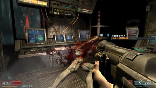Doom3BFG 2013-05-28 03-23-57-93_R