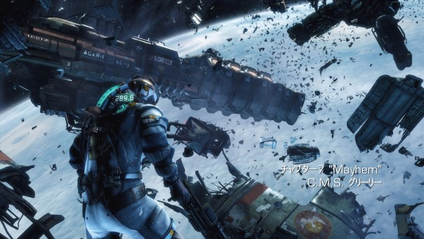 deadspace3 2013-10-26 11-44-59-94_R