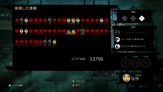 Game 2014-04-11 23-02-42-67_R