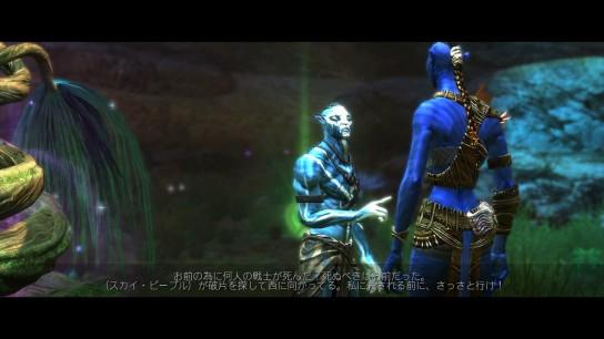 Avatar 2015-04-21 22-31-51-79_Ra